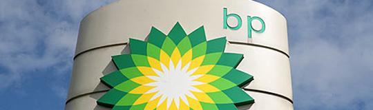 BP geht an seinen Tankstellen gegen illegales Glücksspiel vor; Bild: BP