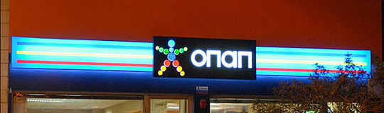 Griechenlands Glücksspiel-Monopolist OPAP