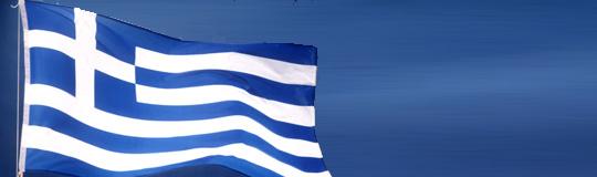 Griechenland: Poker Blacklist sperrt 401 Online Seiten