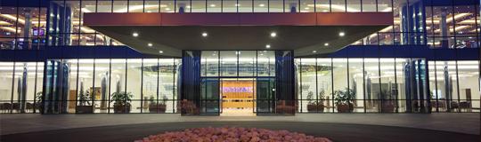 Das Novomatic Headquarter in Gumpoldskirchen. (C) Novomatic Group of Companies