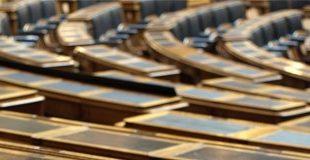 """NEOS: Unverantwortliche Vorgangsweise mittels """"parlamentarischer Anfrage"""""""